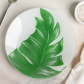 Тарелка десертная «Лист 1», d=20 см