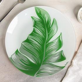 Тарелка десертная «Лист 1», d=26 см