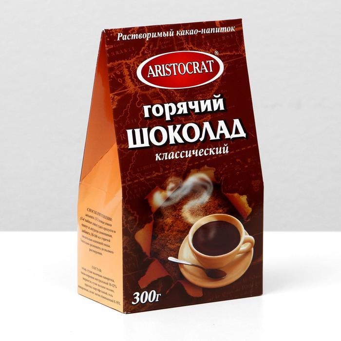 """Горячий шоколад Aristocrat """"Классический"""", 300 г"""