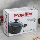 Кастрюля Papilla Wilma cappuccino granite 4,2 л, d=24 см - Фото 7