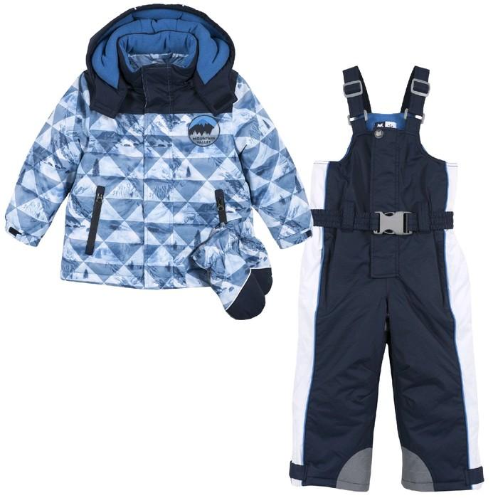 Костюм утеплённый из куртки и брюк для мальчиков, рост 80 см, цвет тёмно-синий