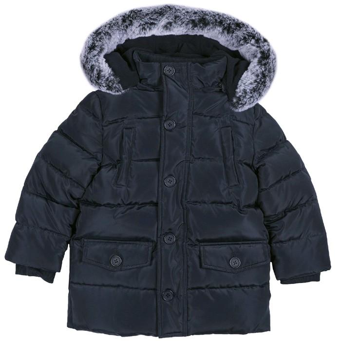 Куртка-пуховик для мальчиков, капюшон с мехом, рост 128 см, цвет тёмно-синий