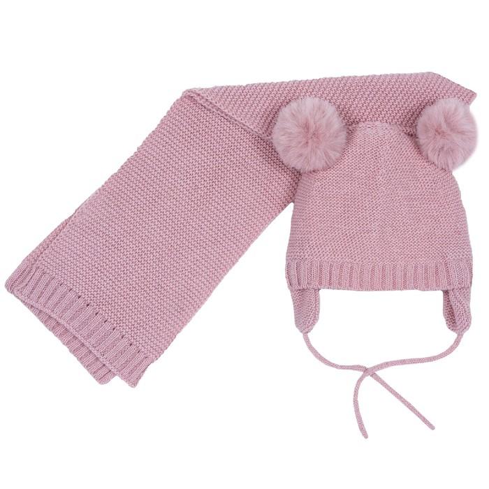 Шапка с шарфом для девочек, с помпонами, размер 1, цвет розовый