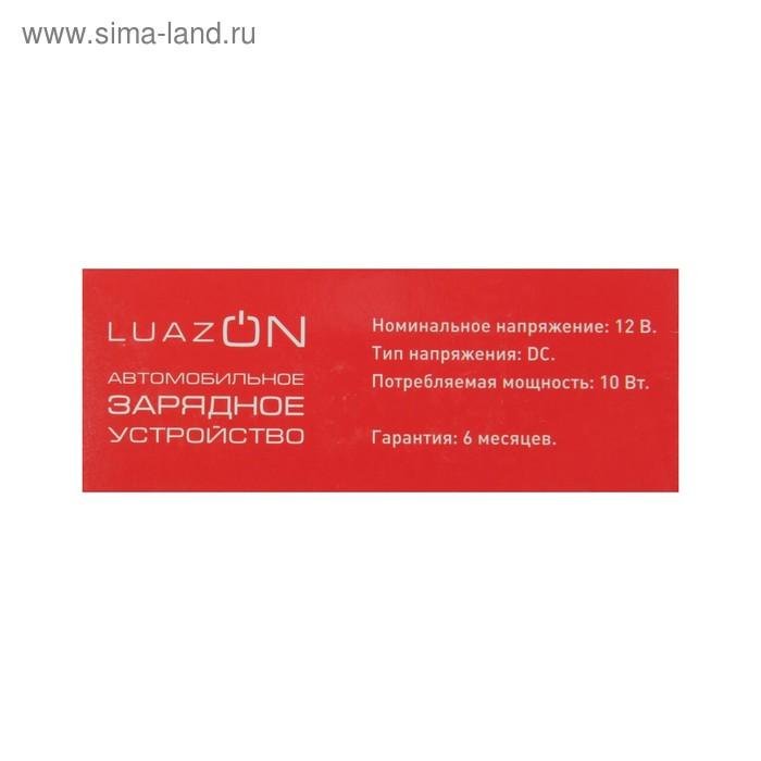 Автомобильное зарядное устройство LuazON, 2 USB, 2 А, 12 В, белое