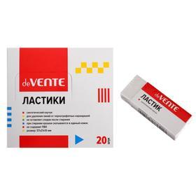 Ластик синтетический 57 х 21 х 10 мм, deVENTE, в индивидуальной упаковке (штрих-код)