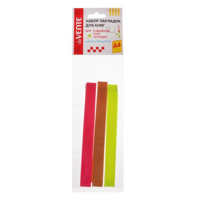 """Набор закладок-ляссе """"deVENTE. Neon"""" самоклеящихся для книг формата A4, 3 широких ленты 12x400 мм, двусторонняя плотная лента, в пластиковом пакете"""