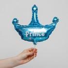 """Шар фольгированный 12"""" «С днём рождения! Принц», корона"""