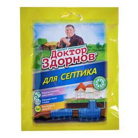 """Средство для септика """"Доктор Здорнов"""", 70 гр"""