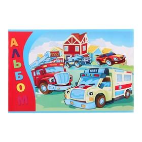 Альбом для рисования А4, 8 листов на скрепке 'Машины', обложка мелованный картон, выборочный лак, блок 100 г/м2, МИКС Ош