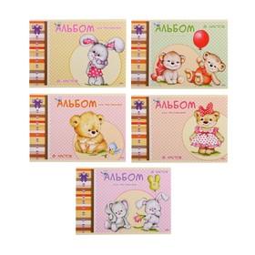 Альбом для рисования А4, 8 листов на скрепке 'Забавные зверушки', обложка мелованный картон, блок 100 г/м2, МИКС Ош