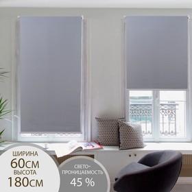 Штора рулонная «Механика», 60×180 см (с учётом креплений 3,5 см), цвет серый Ош