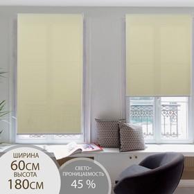 Штора рулонная «Механика», 60×180 см (с учётом креплений 3,5 см), цвет бежевый Ош