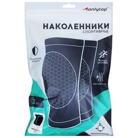 Наколенник волейбольный, взрослый (пара 2 шт), цвет синий Ош