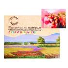 Картина по номерам на холсте «Город ярких цветов» 40х50 см
