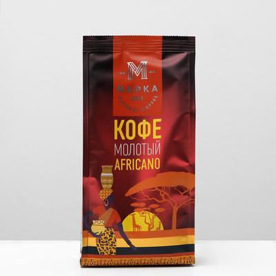 Кофе Марка №1 Африкано, молотый, 200 г - Фото 1