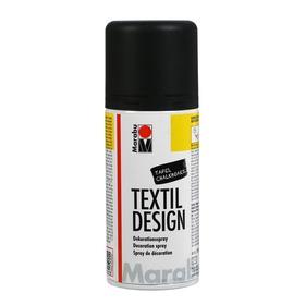 Краска по ткани (аэрозоль) 150 мл, Marabu Textil Design, для мелков, цвет чёрный (акриловая)