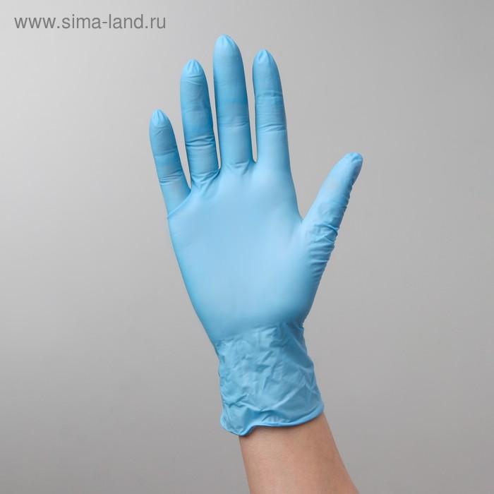 Перчатки нитриловые текстурированные на пальцах «Усиленные», размер S, 9 гр, 100 шт