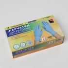 Перчатки нитриловые, текстурированные на пальцах A.D.M. «Усиленные», размер S, 100 шт/уп, 9 г - Фото 4