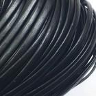 Шнур декоративный, кожзам, 5 мм, цвет чёрный