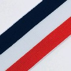 Резинка декоративная, 4 см, цвет красный/белый/синий