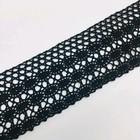 Кружево вязаное, 4,5 см, цвет чёрный