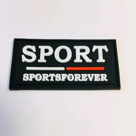 Нашивка «Sports forever», силиконовая, 4,5 х 2 см
