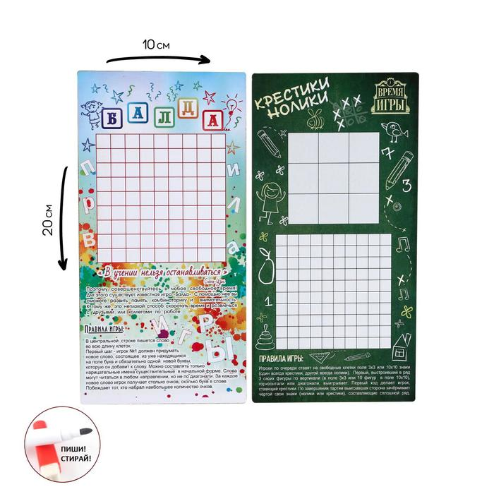 Настольная игра 2в1 Балда, Крестики-нолики , стираемый маркер