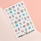 Слайдер-дизайн для ногтей «Цветы» 3D