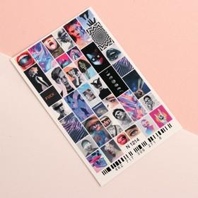 Слайдер-дизайн для ногтей «Тренд»