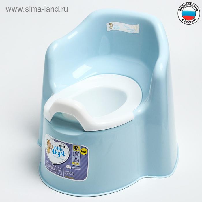 Горшок детский Little King, съёмная чаша, цвет пастельно-голубой