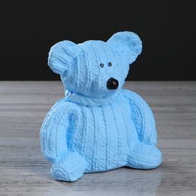 """Копилка """"Вязаный мишка"""" голубой цвет, 20 см"""