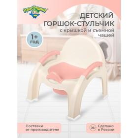 Горшок-стульчик, цвет розовый