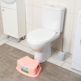 Детский табурет-подставка, цвет светло-розовый Ош