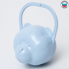 Футляр для детской пустышки 'Мишка', цвет светло-голубой Ош