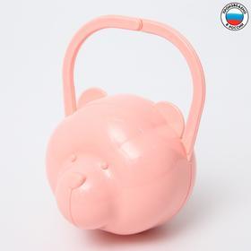 """Футляр для детской пустышки """"Мишка"""", цвет светло-розовый"""