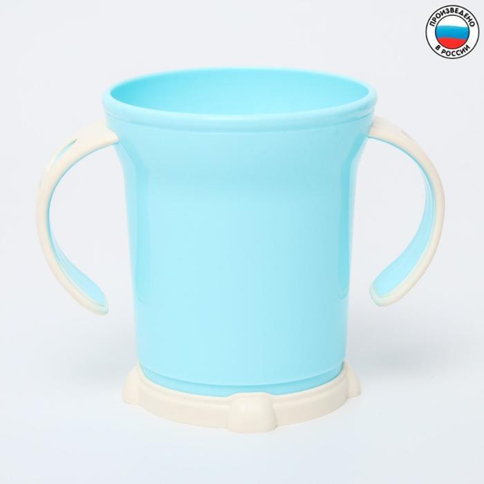 Чашка детская 270 мл., цвет голубой