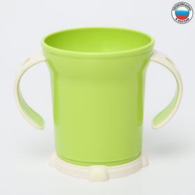 Чашка детская 270 мл., цвет зеленый