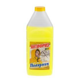 Антифриз Полярник - 40, желтый, 1 кг Ош