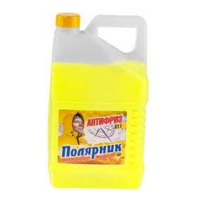 Антифриз Полярник - 40, желтый, 5 кг Ош