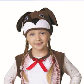 Карнавальная шапка «Собачка», велюр, возраст от 1,5-3-х лет Ош