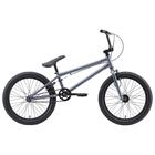 """Велосипед 20"""" Stark Madness BMX 1, 2020, цвет серый/оранжевый"""