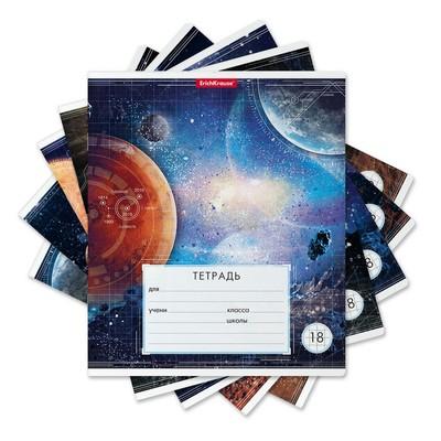 Тетрадь 18 листов в клетку «Космос», обложка мелованный картон, МИКС