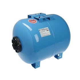 Гидроаккумулятор ETERNA Г-80П, для систем водоснабжения, горизонтальный, 80 л