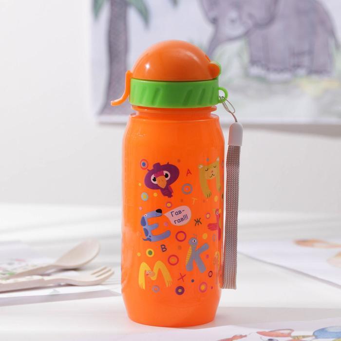 Бутылочка для воды и других пищевых напитков «Цифры», 400 мл, цвет МИКС