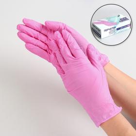 Перчатки нитриловые, размер XS, 50 пар/100 шт