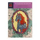 Альбом для рисования А4, 40 листов на клею с раскраской, обложка мелованный картон, УФ-лак
