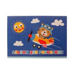 Альбом для рисования А4, 8 листов на скрепке «Медвежонок», бумажная обложка, блок 100 г/м2, МИКС Ош
