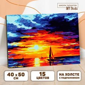 купить Картина по номерам на холсте с подрамником Закат 4050 см