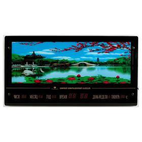 Картина  светильник с  с информационным календарем 'Лебеди на озере' ( Т4-20W)  (70*37) Ош