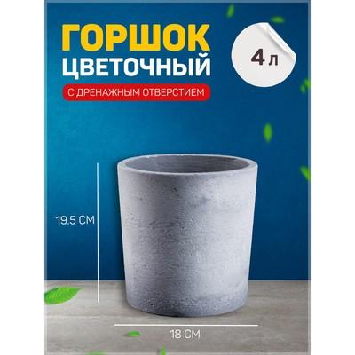 Бетон ленд чем отличается бетон и цементный раствор